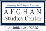 Afghan Studies Center